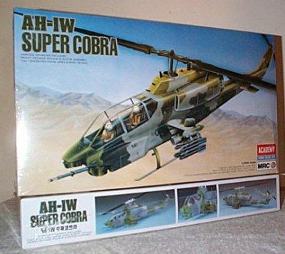 AH-1W Super Cobra Model Kit